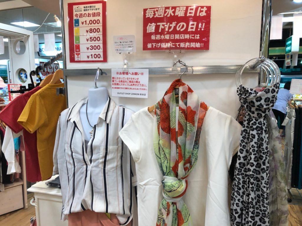 Colors-吹田店内観2