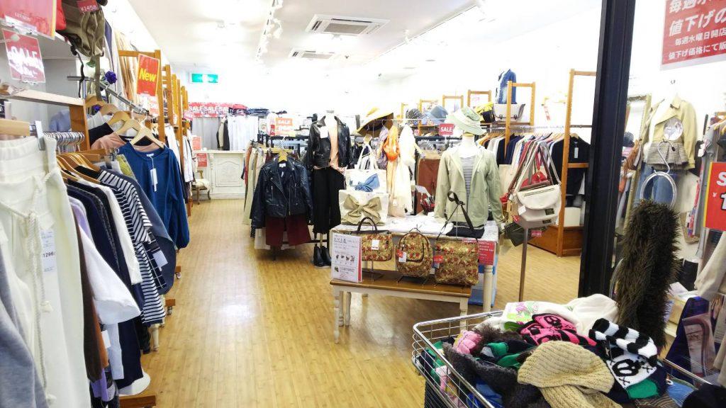 OUTLET SHOP LENNON 大阪北千里店