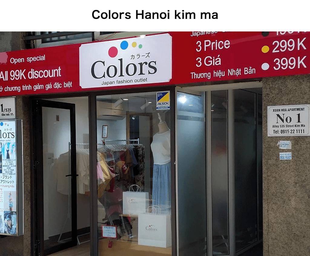 カラーズ海外店舗